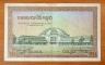 Cambodia 10 riels 1955