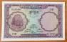 Cambodia 5 riels 1955