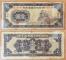 China 1 Yuan 1934
