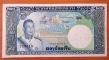 Lao Laos 200 kip 1963
