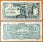Malaysia 10 dollars 1942 UNC