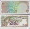 Maldives 10 Rufiyee 1983 aUNC