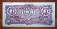 Burma (Myanmar) 10 rupees 1942 aUNC
