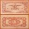 Burma (Myanmar) 10 cents 1942 VF
