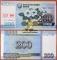 North Korea DPRK 200 won 2005 UNC Specimen