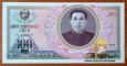 North Korea DPRK 100 won 1978 aUNC