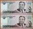 North Korea DPRK 5000 won 2008 2 notes