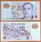Singapore 2 dollars 2005 XF