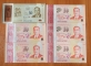 Singapore 6 commemorative banknotes 2015 UNC 50 years of independ