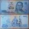 Thailand 50 baht 2013 UNC