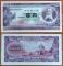 Japan 100 yen 1953 GEM UNC