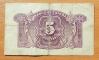 Spain 5 pesetas 1935