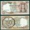 Portugal 50 Escudos 1964 UNC