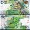 Switzerland Test Note Cash Cycle 001 Specimen