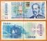 Slovakia 1000 korun 1985 (1993)
