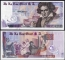 UK Test Note Beethoven Specimen De la Rue (3)