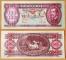 Hungary 100 Forint 1968 Specimen UNC