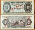 Hungary 50 Forint 1986 Specimen UNC