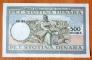 Yugoslavia 500 dinars 1935 UNC