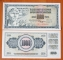 Yugoslavia 1000 dinars 1981 Replacement GEM UNC