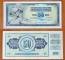 Yugoslavia 50 dinars 1981 Replacement GEM UNC