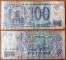 Russia 100 rubles 1993