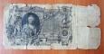 Russia 100 rubles 1910 Konshin - Morozov
