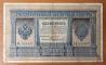 Russia 1 ruble 1898 Pleske - Sofronov