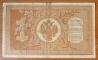 Russia 1 ruble 1898 Pleske - Sobol