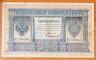 Russia 1 ruble 1898 Timashev - Sofronov