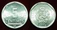 Peru 5 centimos 2014 UNC