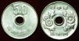 Japan 50 yen 1977 aUNC\UNC
