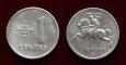 Lithuania 1 centas 1991 XF