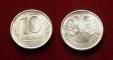 Russia 10 rubles 1993 MMD