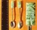 Souvenir spoon Mexico (1)