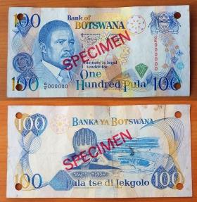 Ботсвана 100 пула 1993 Образец