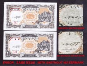 Египет 10 пиастров 1998 UNC Ошибка без водяного знака