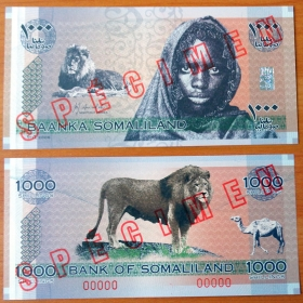 Сомалиленд 1000 шиллингов 2006 Образец UNC