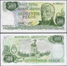 Аргентина 500 песо 1980 aUNC Серия C