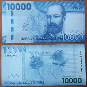 Чили 10000 песо 2013 UNC Префикс АА