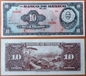 Мексика 10 песо 1954-1967 UNC Образец Р-58s