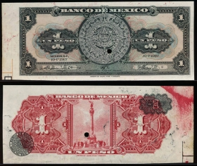 Мексика 1 песо 1967 Проба печати