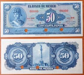 Мексика 50 песо 1969 UNC Образец Р-49s