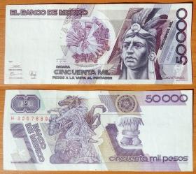 Мексика 50000 песо 1990 VF Серия HH (20 декабря)