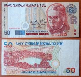 Перу 50 новых солей 1999 VF