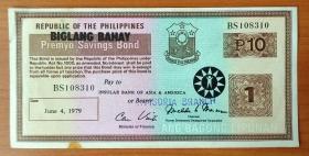 Филиппины 10 писо 1979 aUNC Облигация