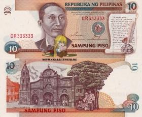 Филиппины 10 писо 1985-94 UNC #333333