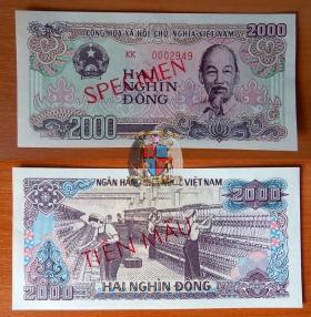 Вьетнам 2000 донгов 1988 Образец UNC