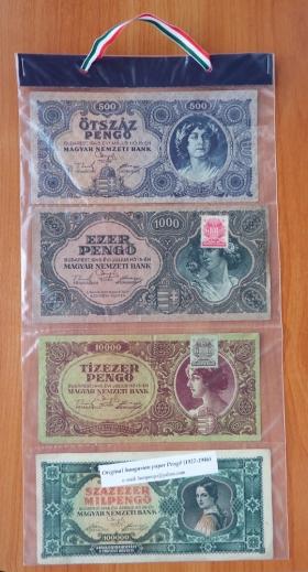 Венгрия Подарочный набор банкнот (4)