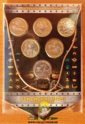 5 жетонов Армейские игры + 25 рублей 2018 UNC